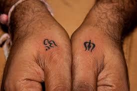 Resultado de imagen para om  shiva tattoo