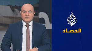 الحصاد - جدل في العراق بسبب الوجود الأجنبي والرئيس التونسي يجمد البرلمان -  YouTube