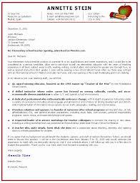 Resume For Elementary Teachers Lovely Gmail Resume Format 57 Lovely