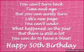 50 Birthday Quotes Adorable 48th Birthday Wishes Quotes And Messages WishesMessages