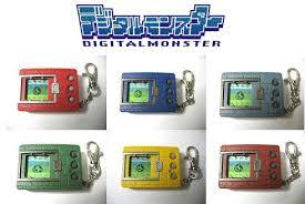 Digimon Version 1 Evolution Chart Digimon V Pet Guide For V Pet Version 1 Digivicemon