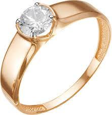 Золотое помолвочное <b>кольцо КЮЗ Дельта</b> 116923-<b>d</b> с фианитом ...