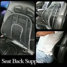 car seat office chair cover comfort back waist brace support car massage seat cushion lumbar support car cushion pad car accessories on carou