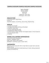 Resume Examples High School Resume Work Template