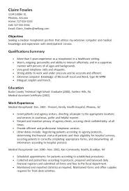 Medical Receptionist Resume Simple Sample Resume Medical Receptionist My CareerMedical Office
