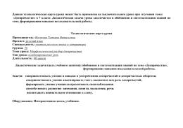 Контрольная работа тест по теме Деепричастие Найдите  ГОУ ДПО Центр профессионального образования Самарской