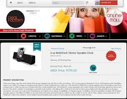 Absa bank (seychelles) limited is regulated by the central bank of seychelles. Online Shopping Portal Absa Dealfactory Superior Choices C R M