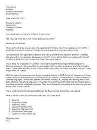 Cover Letter For English Teacher Abroad Eursto Com