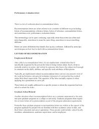 commendation letter sample performance evaluation letter