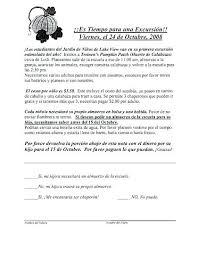 Sample Permission Slips For Field Trips Field Trip Permission Slip Template Sample Form Iinan Co