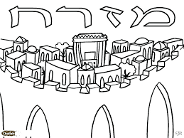 Alef Bet Colouring Pages Bet Letters Coloring Pages Bet Coloring