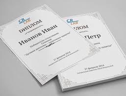 Дизайн сертификата диплома грамоты конкурс для дизайнеров с  Дизайн сертификата диплома грамоты дизайнер bzgood