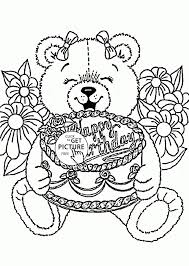 Num Noms Coloring Pages Fresh Birthday Presents Of Best To Print