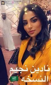 للمرة الأولى – شبيهة نادين نسيب نجيم من دون حجاب... هل أصبحت نسخة طبق الأصل  عنها؟