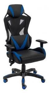 <b>Компьютерное кресло Woodville</b> Markus офисное — купить по ...