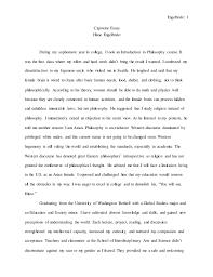capstone essay engelbrekt 1 capstone essay hitoe engelbrekt during my sophomore year in college