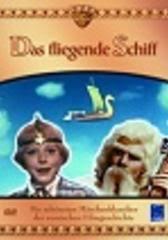 Das fliegende schiff märchen download