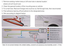 wiring diagram exit lights wiring image wiring diagram side marker turn diamond shape led light bezel led light modules on wiring diagram exit lights
