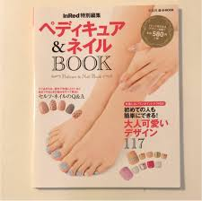 メルカリ ペディキュアネイルbook Pedicure Nail Book 住まい