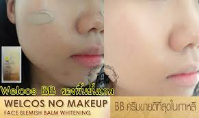 welcos no makeup face blemish balm spf30 pa whitening 50ml 2กล อง welcos color change bb cream spf25 pa 50 ml