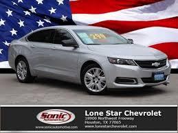 Lone Star Chevrolet Houston Tx | Best New Car Release 2020