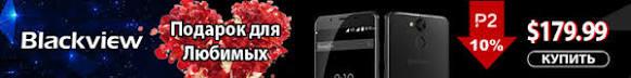 Samsung SM-N920C Galaxy Note 5 - Обсуждение - 4PDA