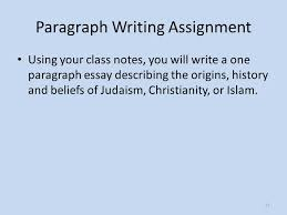 a comparison of judaism christianity and islam abrahamic 21 paragraph writing assignment