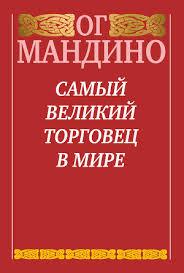 Миллионер без диплома майкл эллсберг скачать бесплатно er iv ru Модная верхняя одежда осень зима 2014 2015 фото женская