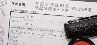 相続登記で委任状が必要なケースと作成方法|相続弁護士ナビ