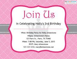 print free birthday invitations free birthday party invitations lovetoknow