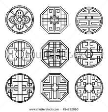 Traditional Symbols Traditional Symbols Under Fontanacountryinn Com
