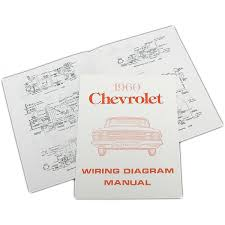 chevy full size chevy wiring harness diagram manual  full size chevy wiring harness diagram manual 1960