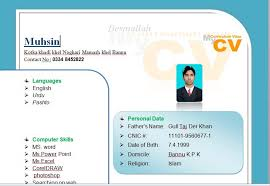 Resume Format In Word 2007 Cv Project Resume Format In Ms Word 2007 Download Full Tutorial In