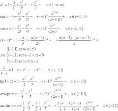Реферат Числовые ряды  Приведем таблицу содержащую разложения в ряд Маклорена некоторых элементарных функций