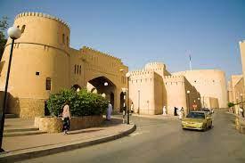 قلعة نزوى - ويكيبيديا