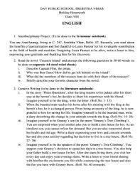 education example essay discussion