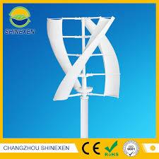 China <b>600W</b> 48V Vertical <b>Axis</b> Wind Turbine - China Wind Generator ...