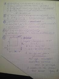 Ответы mail ru Помогите решить контрольную работу по теме  Если тут всё сделано так как вы делаете на уроках то всё ок здесь точно будет 4ка