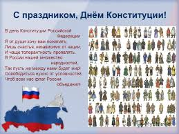 День конституции реферат поздравления казахстан Дари весь мир День конституции реферат поздравления казахстан