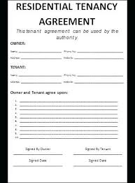 Printable Rental Application Form Template Free Download House Lease ...