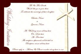 Free Download Cards Beaufiful Free Invitation Card Photos Wedding Invitation Card