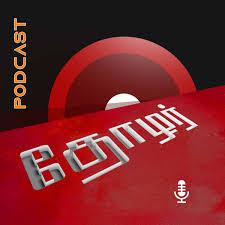 Thozhar Podcast (தோழர் ஒலியோடை)