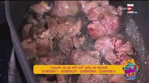 أحلى أكلة طريقة عمل طاجن لسان عصفور بكبد الدجاج مع الشيف علاء الشربيني