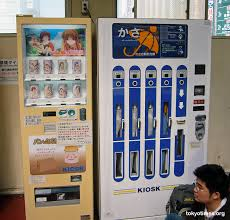 Umbrella Vending Machine Japan Fascinating Tokyo Tinned Treats II Tokyo Times