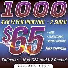 4 X 6 Flyer Template 4x6 Flyer Template 4x6 Flyer Template Kasareannaforaco Printable