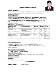 Outstanding Sample Resume For Hotel Management Training Illustration