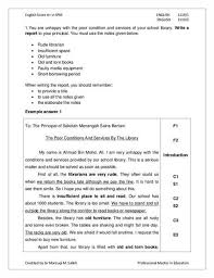 model essay spm continuous writing good essay writing friends spm model essay