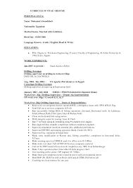 Beautiful Hydraulic Engineering Resume Pictures Resume Samples Hydraulic  Engineering Resume Sales Engineering Lewesmr Hydraulic Engineering Resumeasp