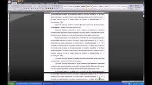 Антиплагиат Киллер программа для повышения уникальности текстов  Антиплагиат Киллер программа для повышения уникальности текстов от antiplagiat killer ru