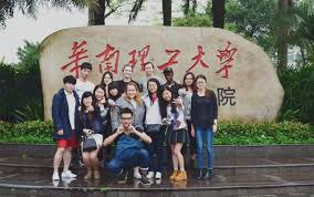 Image result for china south university of technology